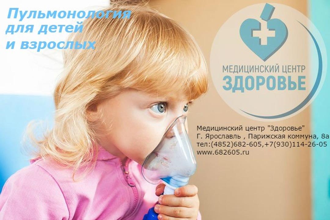 Как быстро вылечить кашель у детей в домашних условиях за 1 день