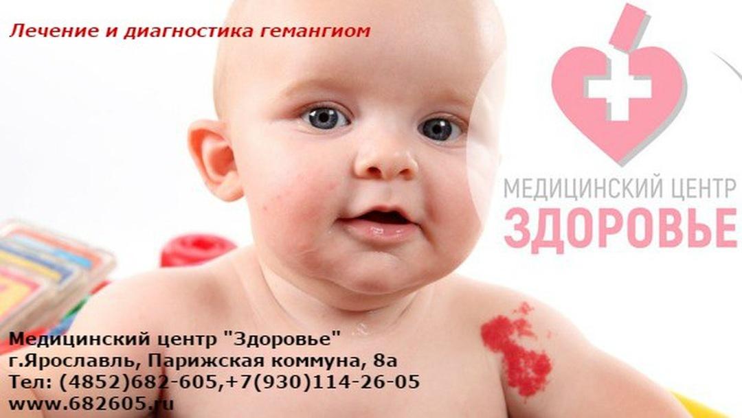 ООО МЦ Мечников  690001 Владивосток улКапитана