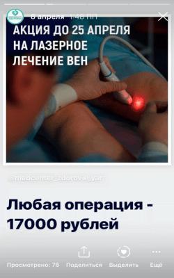 IMG 2946